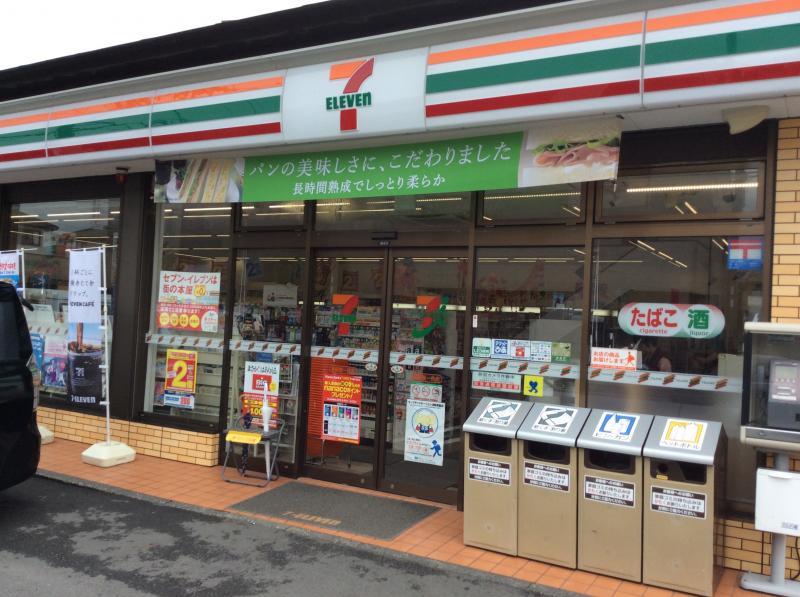 セブンイレブン 静岡聖一色店_施設外観