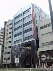 立志舎大阪動物専門学校