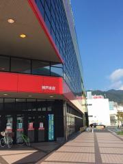 ヤマダ電機テックランド神戸本店