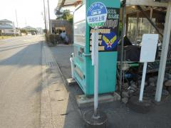 「元総社上宿」バス停留所