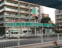 トヨタレンタリース東京新小岩店
