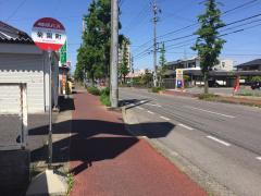 「菊園町」バス停留所