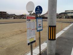 「安永七丁目」バス停留所