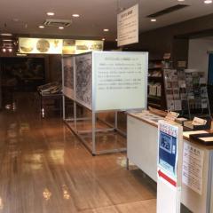市川歴史博物館