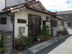 姫路あけぼの教会