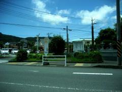 「上平塚」バス停留所