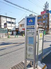 「布忍駅筋」バス停留所