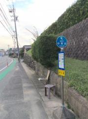 「中青谷」バス停留所