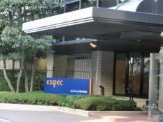 エスペック株式会社