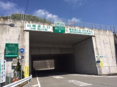 山陽姫路東IC