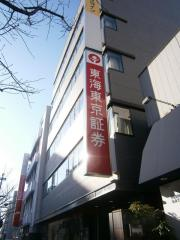 東海東京証券株式会社 松山支店