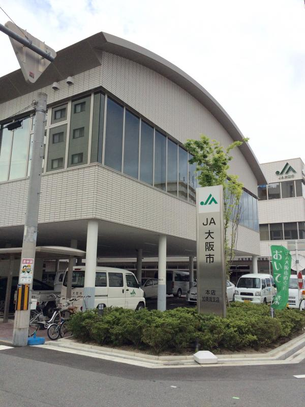JA大阪市加美南支店_施設外観