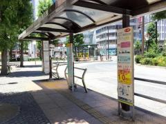 「池袋駅西口」バス停留所