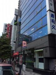 SMBCフレンド証券株式会社 大宮支店