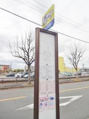 「清水町西」バス停留所