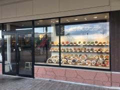 紅虎餃子房 土岐プレミアムアウトレット店