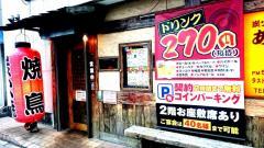 あみや 川西店