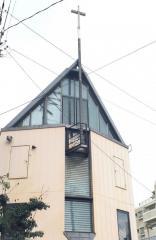 六本松キリスト福音教会