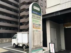 「東京北部病院」バス停留所