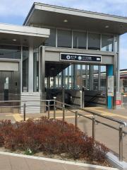 六丁の目駅