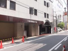 大阪帝国ホテル
