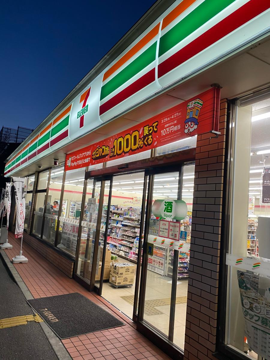セブンイレブン 大阪加美東4丁目店_施設外観