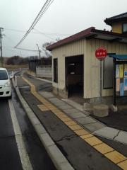 「芋沢平」バス停留所
