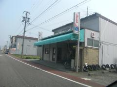 神谷新栄堂