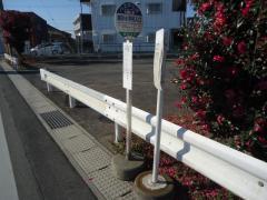 「細井小学校入口」バス停留所