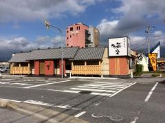 海座長浜店