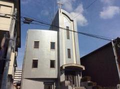 在日大韓基督教 西宮教会