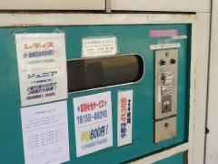 鶴海モダンゴルフセンター