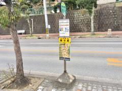 「鳥居町」バス停留所