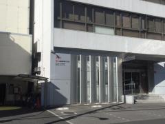 三浦印刷株式会社