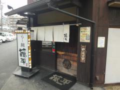らー麺藤平川西多田店