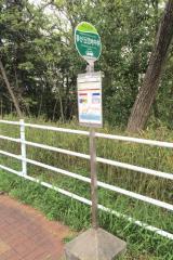 「夢が丘団地中央」バス停留所