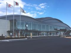 日立市民運動公園中央体育館