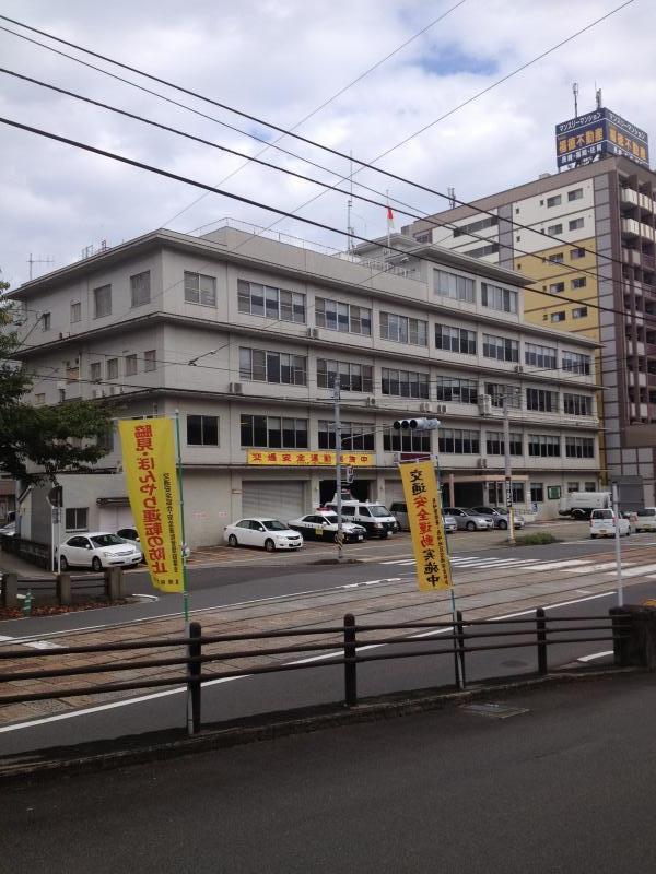長崎警察署(長崎市桶屋町) ホ...