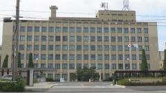 東邦瓦斯株式会社