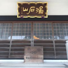 八角堂(佛性寺本堂)
