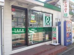 トヨタレンタリース東京下北沢店