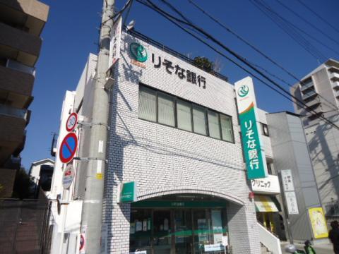 りそな銀行西宮北口支店仁川出張所_施設外観