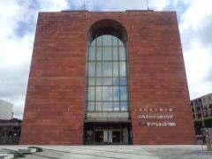 野口彌太郎記念美術館