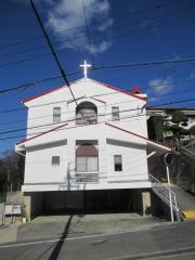 愛宕山教会