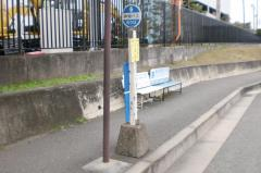 「三菱前」バス停留所