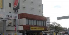 タイムズカーレンタル福岡空港前店