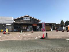 農産物直売所 さん彩
