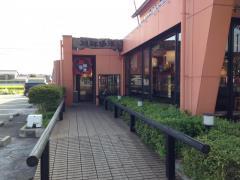 廻鮮漁港高砂店