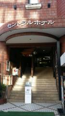金沢セントラルホテル本館