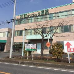 騎西クリニック病院